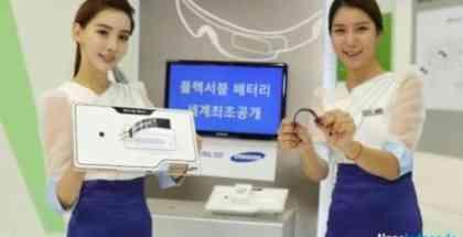 Samsung-ha-sviluppato-una-batteria-flessibile-per-gli-indossabili